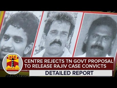 Centre-rejects-Tamil-Nadu-Government-Proposal-to-Release-Rajiv-Case-Convicts--Thanthi-TV