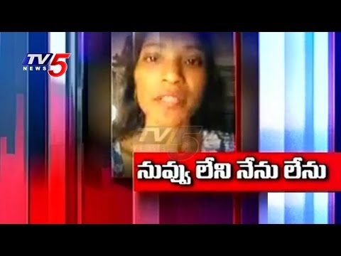 DBS Engg College Lady Professor Records Selfie Video Before Suicide