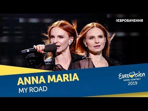 ANNA MARIA – My Road. Другий півфінал. Національний відбір на Євробачення-2019