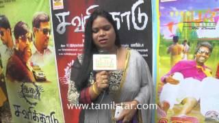Prema Priya at Savarikkadu Movie Audio Launch