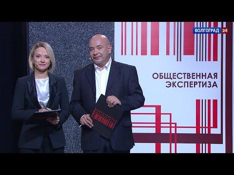 Импортозамещение по-волгоградски. 17.09.20