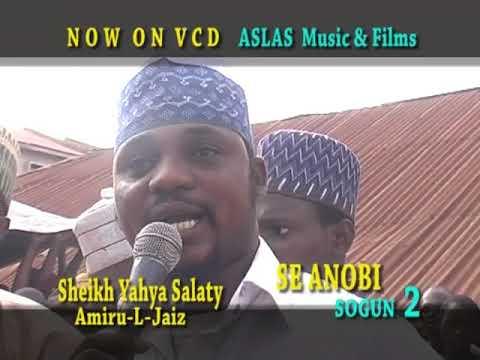 IFE OLOHUN - Fadeelat Sheikh Uthman Sannu Sheu Al-Mufassirr Al-Adabbiy