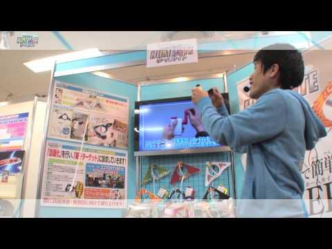 室內也能放風箏?日本最新玩具!