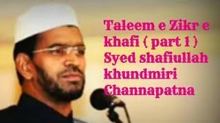 Video Taleem e Zikr e khafi ( part 1 ) Syed shafiullah  khundmiri Channapatna MP3, 3GP, MP4, WEBM, AVI, FLV Agustus 2018