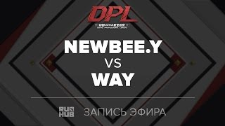 Newbee.Y vs WAY, DPL.T, game 1 [Tekcac]
