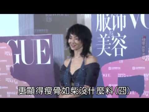 Angelababy不畏北京派對巨星美女 教曼玉認老