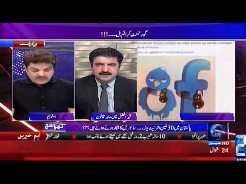 Khara Such with Lucman 28 July 2016 (New bans on Social media users)