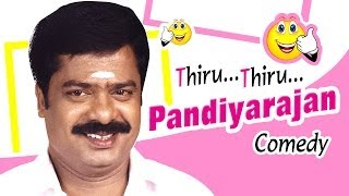 Thiru Thiru Full Comedy