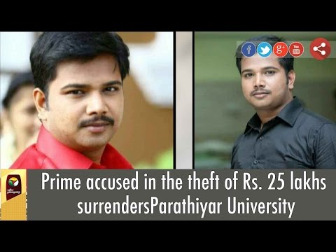Prime-accused-Arrested-in-theft-of-Rs-25-lakhs-from-State-Bank-of-Mysore-in-Chennai