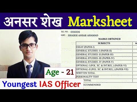 Ansar Shaikh Marksheet Upsc - youngest IAS officer SHAIKH ANSAR AHAMAD marksheet 2015 rank 361