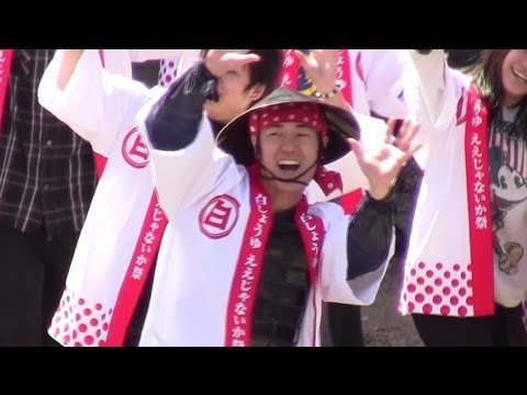 【名古屋おもてなし武将隊】白しょうゆええじゃないか音頭【20130303】