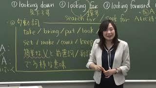 公募推薦入試 対策講座 英語