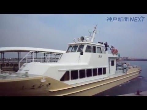 さようなら沼島汽船