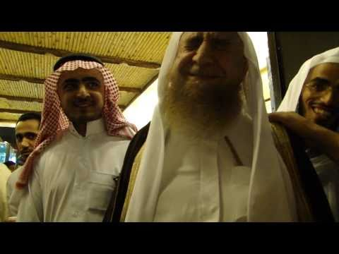 الشيخ عدنان العرعور في الحج