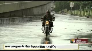 Chennai faces huge traffic due to heavy rain