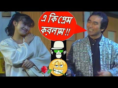 Kaissa Love Comedy | Bangla Funny Dubbing 2018