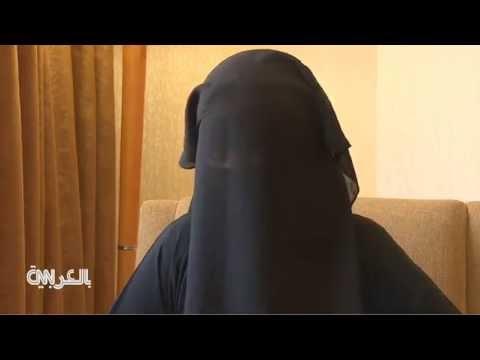 فتاة سورية تبلغ من العمر 25 عاما أصبحت عضواً في تنظيم الدولة الاسلامية