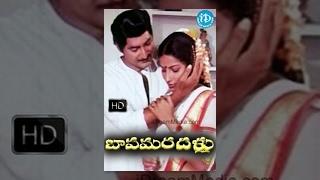 Bava Maradallu (1984) - Full Length Telugu Film - Shoban Babu - Radhika - Suhasini