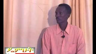 part seven interiview with tegadalay nega alemu