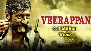 Video Malayalam full movie 2015 new releases - Veerappan - Full HD 2015 MP3, 3GP, MP4, WEBM, AVI, FLV November 2017