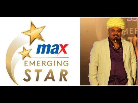 Gujarati Folk Singer Arvind Vedga Performs At Vadodara City Finale - Max Emerging Star 2017