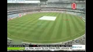 New stadium to be constructed at Purbachal (08-07-2015) full download video download mp3 download music download