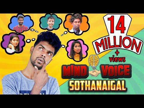 Mind Voice Sothanaigal | Episode 1 | Comedy | Micset