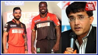 Shatak Aaj Tak: Virat Kohli Needs To Get Chris Gayle Back In RCB XI, Says Sourav Ganguly