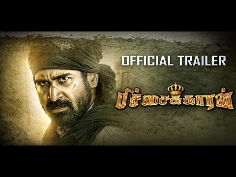 Pichaikkaran - Official Trailer | Vijay Antony, Satna Titus | Sasi