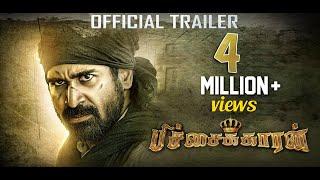 Video Pichaikkaran - Official Trailer | Vijay Antony, Satna Titus | Sasi | 2K MP3, 3GP, MP4, WEBM, AVI, FLV Oktober 2017