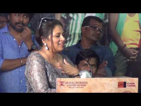 Lakshmy Ramakrishnan at Andava Kaanom PressMeet