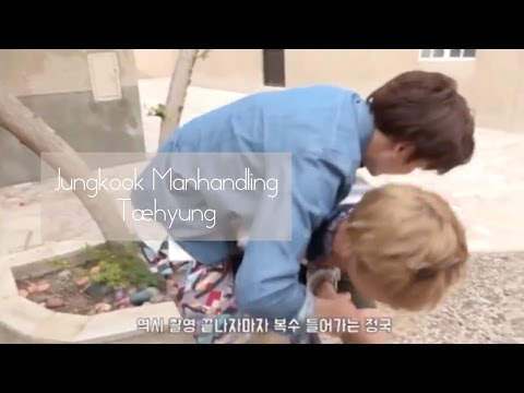 Jungkook Manhandling Taehyung [Compilation]