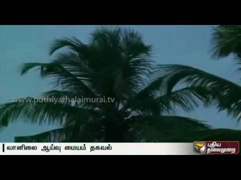 Chances-of-rain-or-thunder-showers-at-some-parts-of-TN-and-Puducherry--meteorological-department