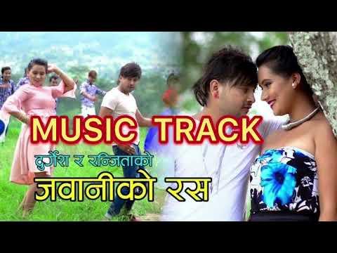 (Music Track Jawani Ko Rash||जवानी को रस...5 min  21 sec)