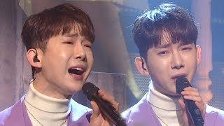 《Comeback Special》 JOKWON(조권) - Lonely(새벽) @인기가요 Inkigayo 20180114