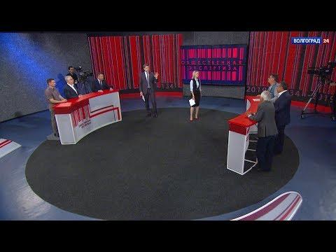Декриминализация в Волгоградской области и громкие задержания. Выпуск 28.05.19.