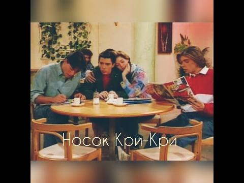 Носок Кри-Кри // Johanna & Christian- Элен и Ребята