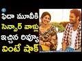 Fidaa Censor Certificate Details | Fidaa Telugu Movie | #Fidaa Video Songs | Varun Tej | Sai Pallavi