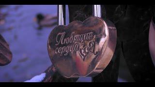 Съемка, монтаж, цветокоррекция свадебного клипа