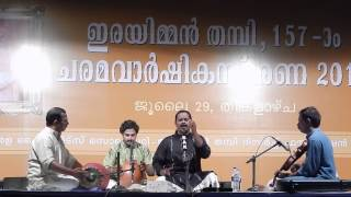 Surutti Raaga Neelavarna Pahimam Dr Sreevalsan J Menon