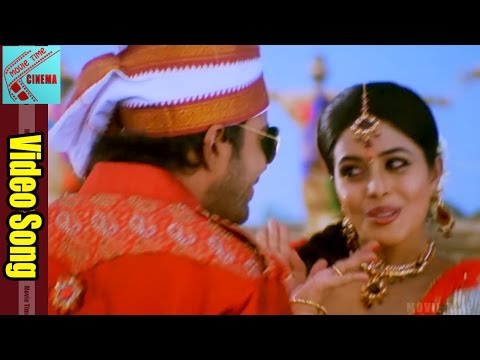 Kandi Chenu Video Song || Seema Tapakai Movie || Allari Naresh, Purna