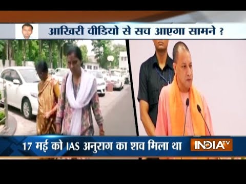 IAS Anurag Tiwari Murder Case: Victim's family meet CM Adityanath, demand CBI probe