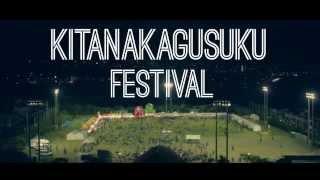 沖縄観光プロモーション映像【北中城村】#10 北中城まつり