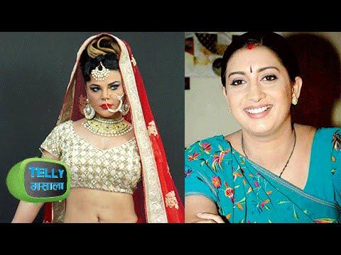 Rakhi Sawant Turns Bahu For TV | Bridal Photoshoot