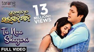 Video Tu Nua Shayari   Official Full Video   Sundergarh Ra Salman Khan   Babushan   Swayam Padhi MP3, 3GP, MP4, WEBM, AVI, FLV Juli 2019