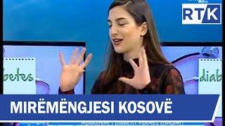 Mysafiri i Mëngjesit - Vala Pupovci 14.11.2018