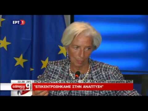 Δηλώσεις μετά το τέλος του Eurogroup