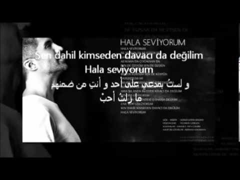 مازلت احب Özcan Deniz