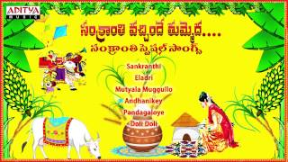 Video Sankranti Special Telugu Songs || Jukebox MP3, 3GP, MP4, WEBM, AVI, FLV Oktober 2018