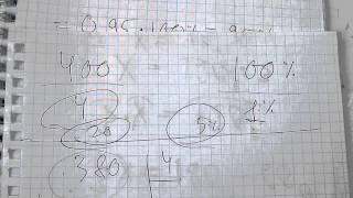 Задача №1687. Математика, 5 класс. Виленкин А.В. — Виленкин Александр — видео
